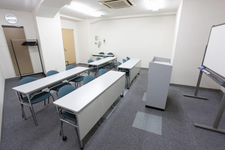 405会議室