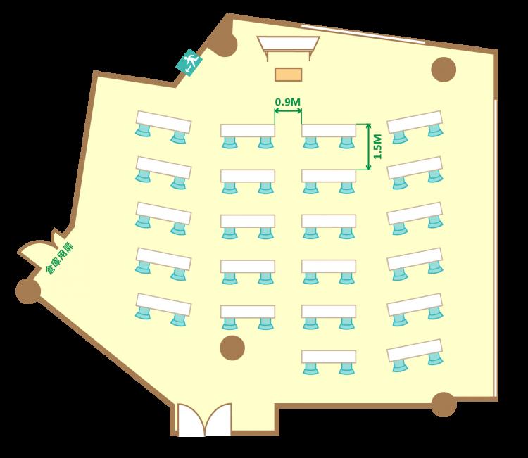 2名掛ゆとりスクール(44席)