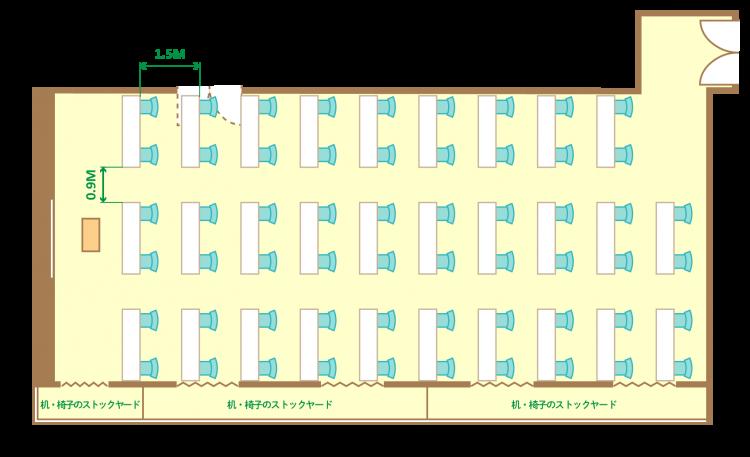 2名掛ゆとりスクール(58席)