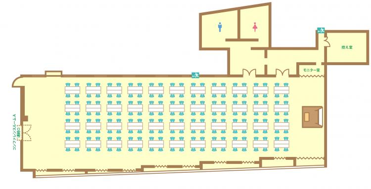 島型(4名44島)