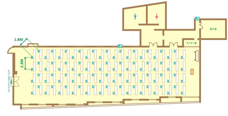 1名掛ゆとりスクール(92席)