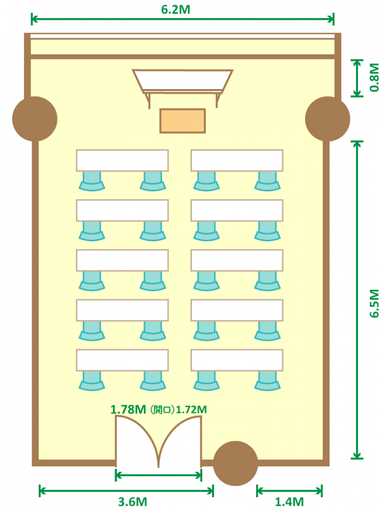2名掛スクール(20席)