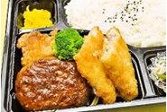 ハンバーグ& 白身魚フライ弁当